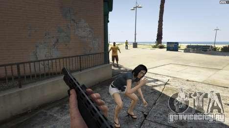 Weapons Are Scary Mod [.NET] 1.3 для GTA 5