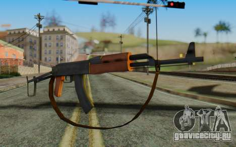AK-47S with Strap для GTA San Andreas