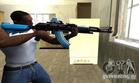 Blue Scan AK-47 для GTA San Andreas