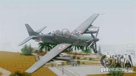 Embraer EMB-314 Super Tucano (FAP) для GTA San Andreas