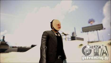 ENBTI for High PC для GTA San Andreas четвёртый скриншот