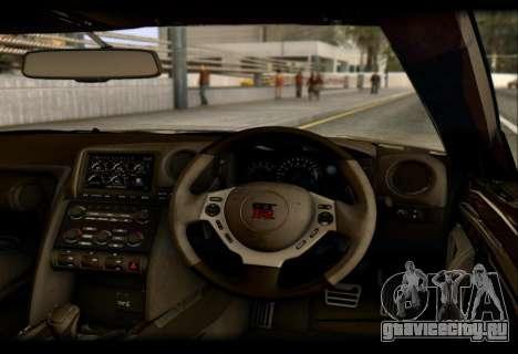 Nissan GTR-R35 Rocket Bunny для GTA San Andreas вид сзади