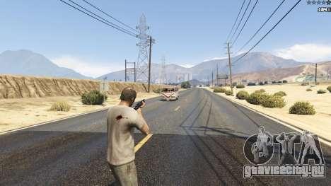 Powerful Shotguns [.NET] 0.2 для GTA 5 четвертый скриншот