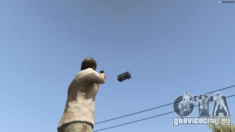 Gravity Gun 1.5 для GTA 5 восьмой скриншот