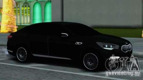 Kia Quoris для GTA San Andreas вид сзади слева