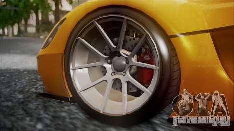 Grotti Turismo RXX-K для GTA San Andreas вид сзади слева