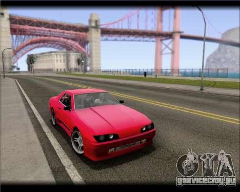 Elegy Hard Stunt для GTA San Andreas