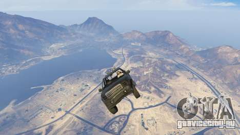 Sticky Underwater Cars для GTA 5