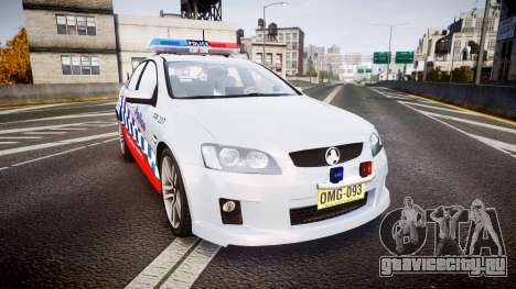 Holden Commodore SS Highway Patrol [ELS] для GTA 4