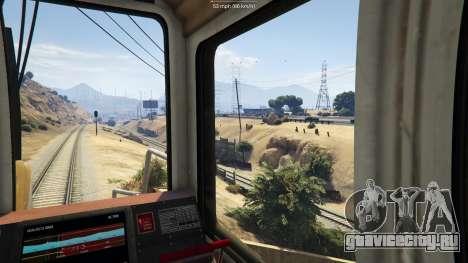 Railroad Engineer 3 для GTA 5