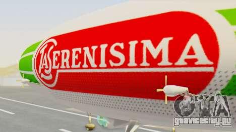 Dirigible de La Serenisima 1995 для GTA San Andreas вид сзади слева