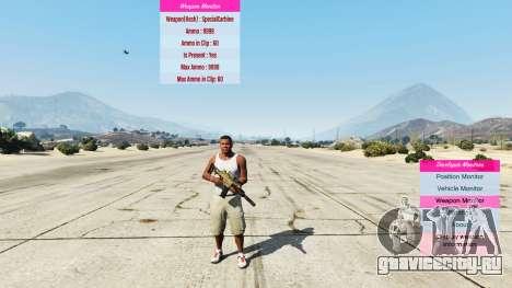 Индикаторы для разработчиков v0.71 для GTA 5 второй скриншот
