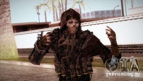 Scarecrow для GTA San Andreas