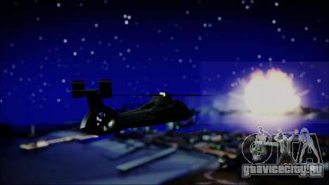 ENBTI for High PC для GTA San Andreas одинадцатый скриншот