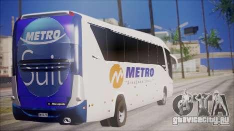 Marcopolo Metro Suit для GTA San Andreas вид слева
