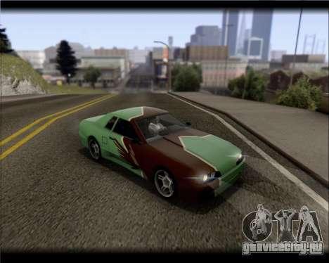 Elegy Hard Stunt для GTA San Andreas вид сверху