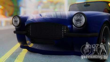Invetero Coquette BlackFin v2 GTA 5 Plate для GTA San Andreas салон