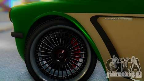Invetero Coquette BlackFin v2 GTA 5 Plate для GTA San Andreas вид сзади слева
