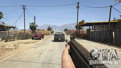 BF4 AR160 для GTA 5 шестой скриншот