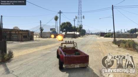 Vehicle Weapons .NET 0.1 для GTA 5 пятый скриншот
