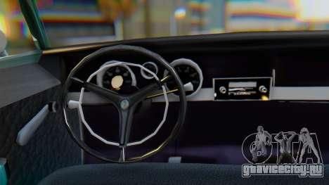 Dodge Dart Coupe для GTA San Andreas вид изнутри