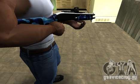 Water Shotgun для GTA San Andreas