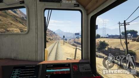 Railroad Engineer 3 для GTA 5 третий скриншот