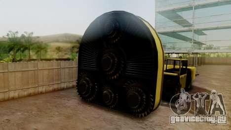 HVY Cutter для GTA San Andreas вид справа
