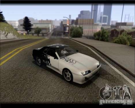 Elegy Hard Stunt для GTA San Andreas салон
