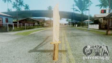 Red Dead Redemption Knife Diego Skin для GTA San Andreas