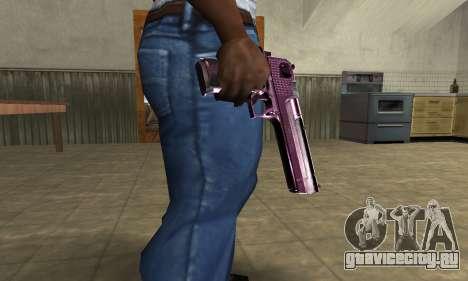 Purple Deagle для GTA San Andreas