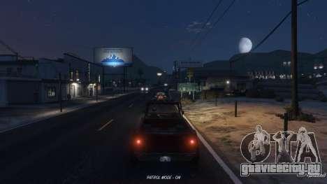 Realistic Vehicle Controls LUA 1.3.1 для GTA 5 третий скриншот