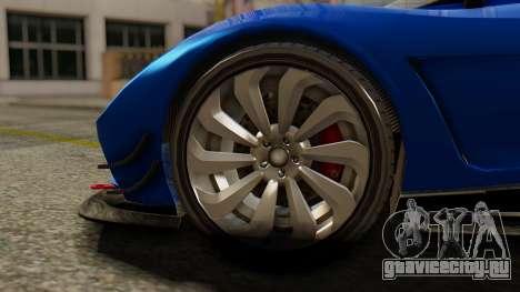 Pegassi Osyra Extra 1 для GTA San Andreas вид сзади слева