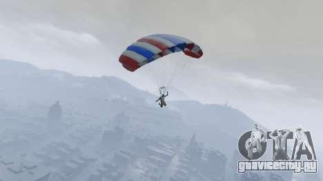 Singleplayer Snow 2.1 для GTA 5 восьмой скриншот