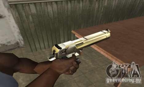 Full of Gold Deagle для GTA San Andreas