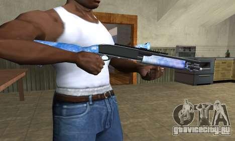 Sky Shotgun для GTA San Andreas