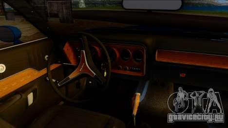 Dodge Charger Super Bee 426 Hemi (WS23) 1971 PJ для GTA San Andreas вид справа