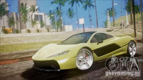 GTA 5 Progen T20 для GTA San Andreas