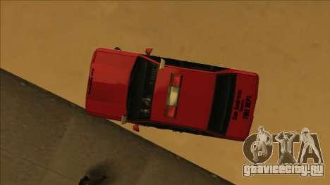 FDSA Premier Cruiser для GTA San Andreas вид сбоку