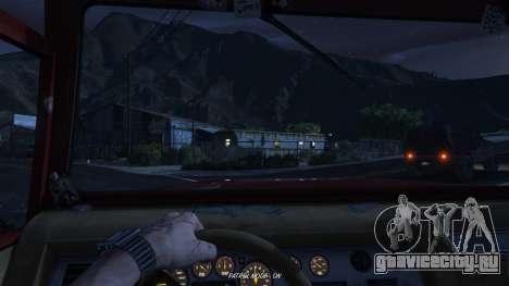 Realistic Vehicle Controls LUA 1.3.1 для GTA 5