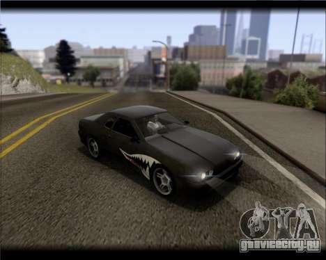 Elegy Hard Stunt для GTA San Andreas вид снизу