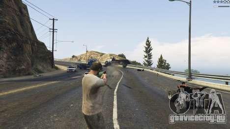 Gravity Gun 1.5 для GTA 5 четвертый скриншот