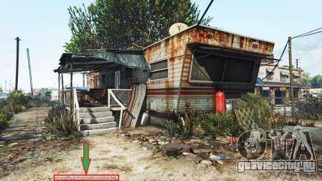 Отображение местоположения игрока v1.06 для GTA 5 второй скриншот