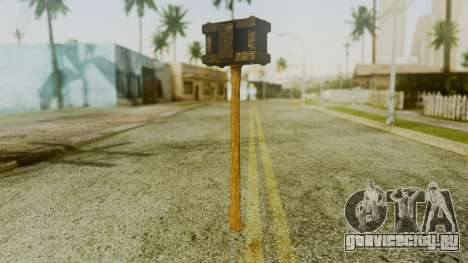 Bogeyman Hammer from Silent Hill Downpour v1 для GTA San Andreas