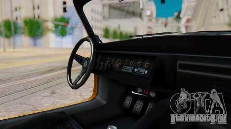 GTA 5 Benefactor Stirling IVF для GTA San Andreas вид сзади слева