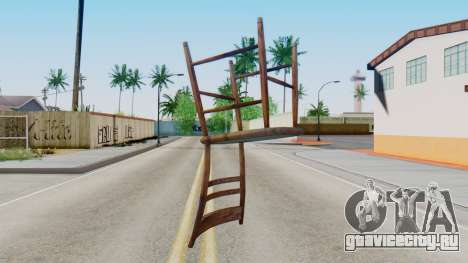 Chair from Silent Hill Downpour для GTA San Andreas