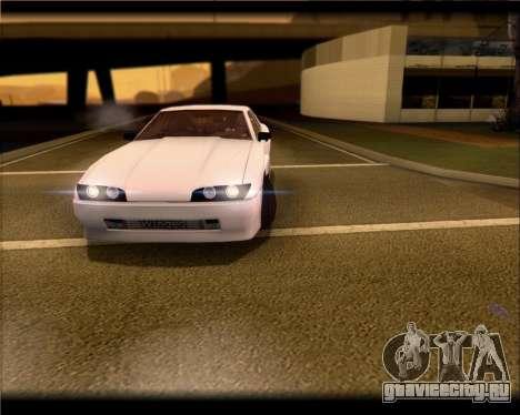 Elegy Hard Stunt для GTA San Andreas вид слева