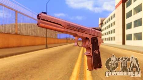 Atmosphere Pistol для GTA San Andreas