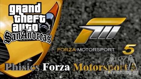 Physics from Forza Motorsport 5 для GTA San Andreas