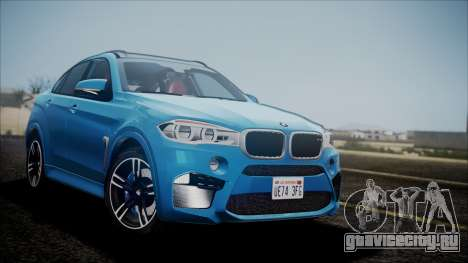 BMW X6M 2015 для GTA San Andreas
